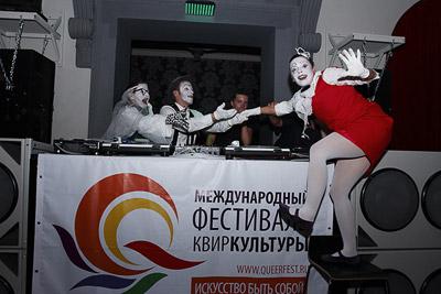 Квир театр